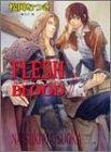 FLESH&BLOOD 7